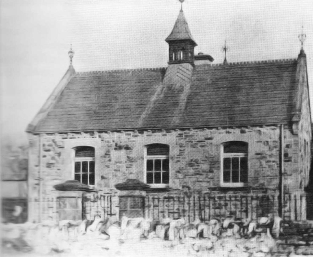 Strabane Girls' Presbyterian School